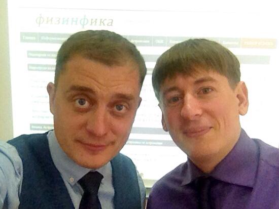 Гурентьев Сергей Александрович и Сафронов Николай Викторович
