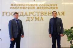 Сафронов Н.В. и Гурентьев С.А. на награждении в государственной думе РФ